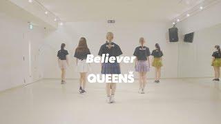 DANCE ROCK IDOL QUEENS「Believer」振付映像! 「Believer」歌詞 As lo...