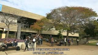 שיכון ובינוי - אוניברסיטת תל אביב