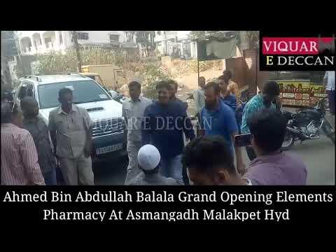 AIMIM MLA Ahmed Bin Abdullah Balala Grand Inauguration of Elements Pharmacy,General Stores & Cosmeti