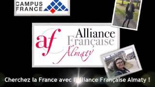 Отзыв о Французском Альянсе Алматы