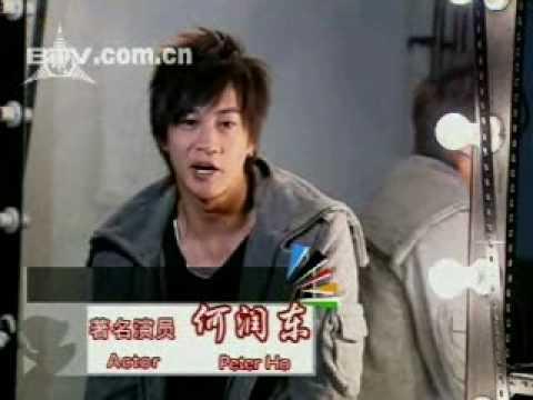 《Olimpic English》 Peter Ho(ピーター・ホー)