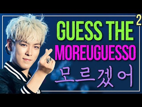 GUESS THE KPOP SONG BY THE 'MOREUGESSEO' | Part 2 | KPOP Challenge | Difficulty: Hard
