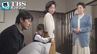連休を利用して、久子(沢田雅美)は子供達を連れ、旅行へ行ってしまう。店が...