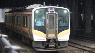 2021/05/27 【OM入場】 E129系 A2編成 大宮総合車両センター   JR East: E129 Series A2 Set for Inspection at Omiya