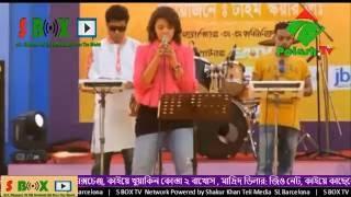 বার্সেলোনা, স্পেন বাংলা নববর্ষ মেলা ও বাংলা বাউল গান হয় । Bangla New Year Fair 2016