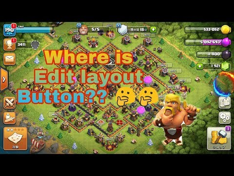 Where is edit layout button? 🤔 || CLASH OF CLANS || HAPPY CLASH