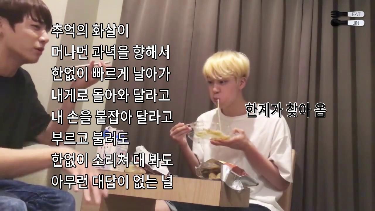 [방탄소년단/진/정국] 대환장파티 속 최고꿀잼  (ft.잇진노래방)