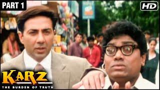 Karz Hindi Movie | Part 1 | Sunny Deol, Sunil Shetty, Shilpa Shetty, Ashutosh Rana | Action Movies