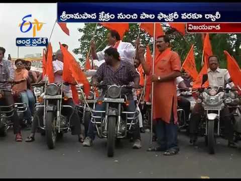 Hanuman Jayanti | Bajrang Dal organized by Rally in vijayawada