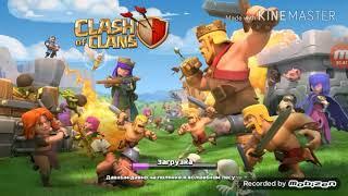 Как создавать два и более аккаунтов в Clash of Clans