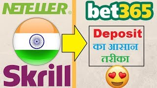 Trick to Deposit Money For Gambling - Anti Decline Method 100% Working 😍