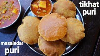 masala poori recipe   गेहू की मसाला पूरी   tikhat poori   tikhi puri   masaledar poori