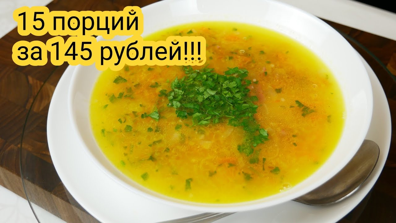 Гуляш закончился, ГОРОХОВЫЙ суп - цыганка готовит / Обзор,закупка,готовка.