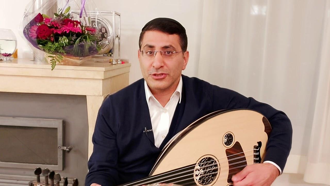 """פיוט """"ראש חודש לישראל"""" לרבי יוסף חיים מבגדד ▪︎ מקאם ביאת"""