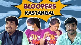 அடேங்கப்பா இது நம்ம லிஸ்ட்ல இல்லயே | Bloopers | Kichdy