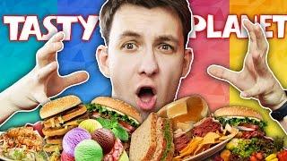 VŠECHNO SEŽEREME! | Tasty Planet #1 | HouseBox
