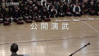 Keiko-Ho with Bokuto All Japan Boys and girls BUDO(KENDO)RENSEI TAIKAI on 21st July 2018