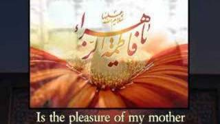 Ay Meray Baba Jaan (Father Dear) by Shahid Baltistani - Urdu Sub English