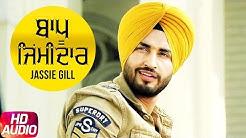 Bapu Zimidar ( Audio Song) | Jassi Gill | Replay ( Return Of Melody ) | Latest Punjabi Songs