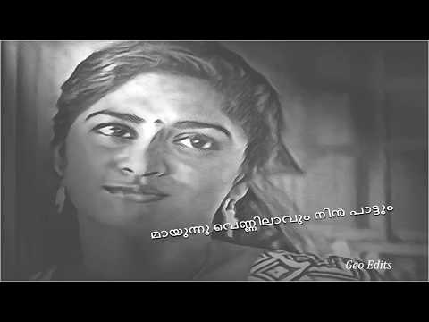 yathrayayi sooryankuram Music director: Vidyasagar (Niram 1999) edit