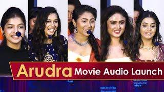Aaruthra Tamil Movie | Audio Launch | Aaruthra Actress Speech | FLIXWOOD