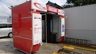 ガソリンスタンドの無料クーポンで撥水洗車(洗車機) Car wash