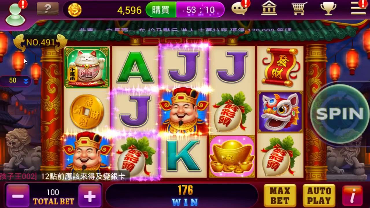 滿貫大亨 Casino 江國賓代言 app 線上賭場拉霸水果盤多元玩法apk - YouTube