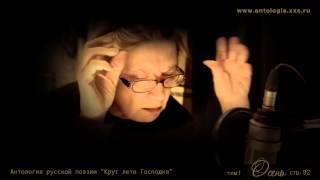"""Проект """"Живая поэзия"""". Анна Ахматова. """"Пустых небес прозрачное стекло..."""" Читает А. Демидова"""