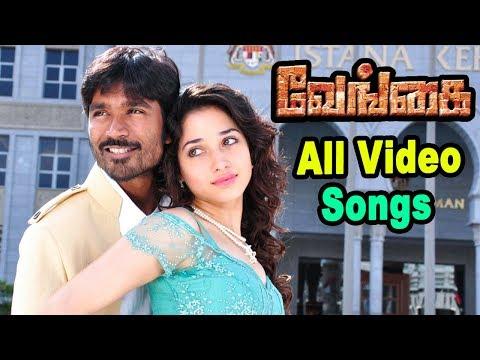 Venghai Movie | Vengai | Tamil Movie Video Songs | Dhanush Songs | Tamanna Songs | DSP Tamil Hits