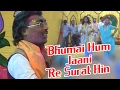 Download Biran Teri Aayi Re || बिरन तेरी आयी रे || Holi Bhajan 2017 Song Dehati || Brijesh Kumar Shastri MP3 song and Music Video
