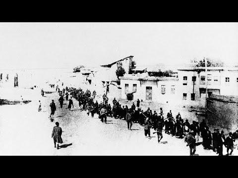 Взгляды из Брюсселя на признание геноцида армян