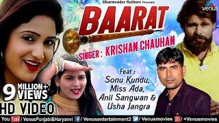 Download Baarat | HD VIDEO | New Haryanavi Song 2018 | Feat : Sonu Kundu, Miss Ada | Haryanvi Songs 2018