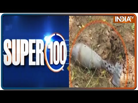 Super 100 News | September 15, 2019