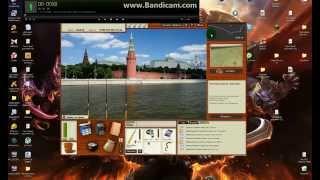 клевалка для русской рыбалки 37 оффлайн
