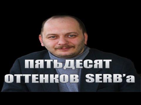 Видео Смотреть пятьдесят оттенков серого фильм онлайн бесплатно на русском 2017