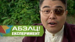 Спасай глаза  Какие солнцезащитные очки опасно покупать?   Абзац!   16 08 2017