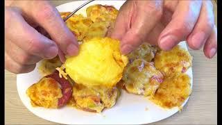 1 картофель и праздник есть дома картофель он супер простой дешевый и вкусный