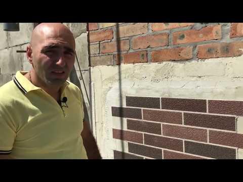 АМК Курск декоративная отделка фасада дома, автосервис,магазин,автомойка интерьер решение
