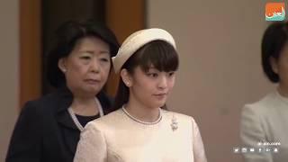 أميرة يابانية تتخلى عن لقبها من أجل الحب