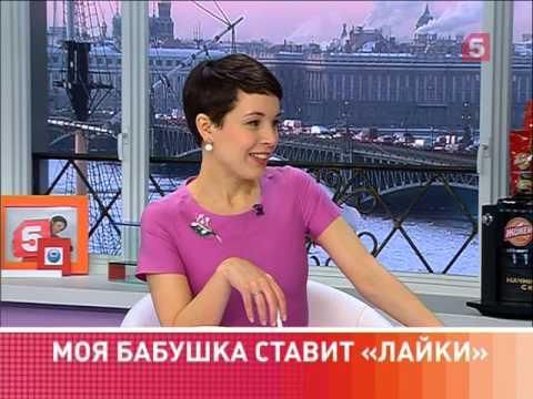 Гость программы: модель Татьяна Неклюдова