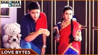 Love Bytes 708    Telugu Back To Back Love Scenes    Shalimarcinema
