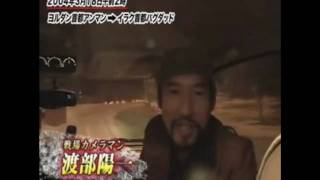 渡部陽一が普通に喋っている件について thumbnail