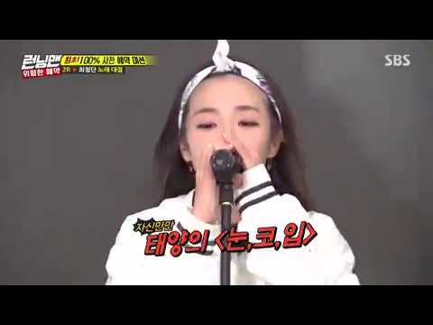 Dara singing 'Eyes Nose Lips' on Running Man