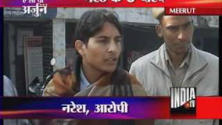 crime show ! crime news ! part 2 ( 03-02-2010)