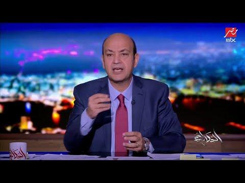 عمرو أديب: عندي سؤالين يحيراني بسبب قضية خاشقجي