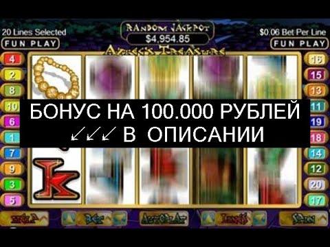 Самые лучшие интернет казино