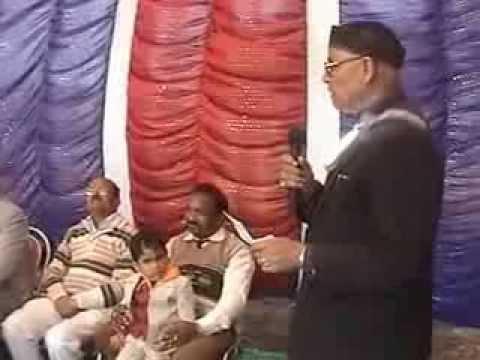 Ram Rudra Prasad Deo, DISTRICT JUDGE