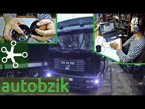 Музыкальная сирена для сигнализации AutoBZiK