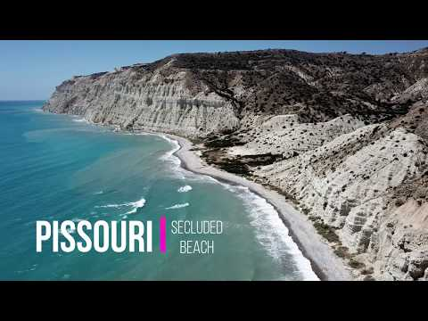 Pissouri Secluded Beach Cyprus 2019 Limassol Paphos