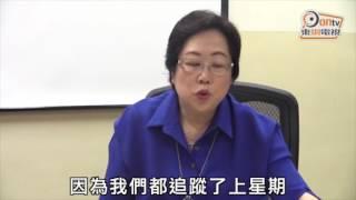 Publication Date: 2017-05-16 | Video Title: 230人告病假 聖安德肋小學爆腸胃炎未停課